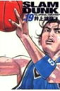 SLAM DUNK完全版(19) (ジャンプコミックスデラックス) [ 井上雄彦 ]
