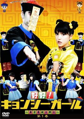 ����������������� �������Ż����ﵭ��� DVD ��1��