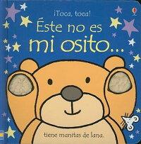 Este_No_Es_Mi_Osito