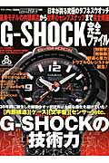 G-SHOCK�����ե�����