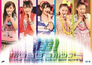 ℃-uteコンサートツアー2011春 超!超ワン...の商品画像