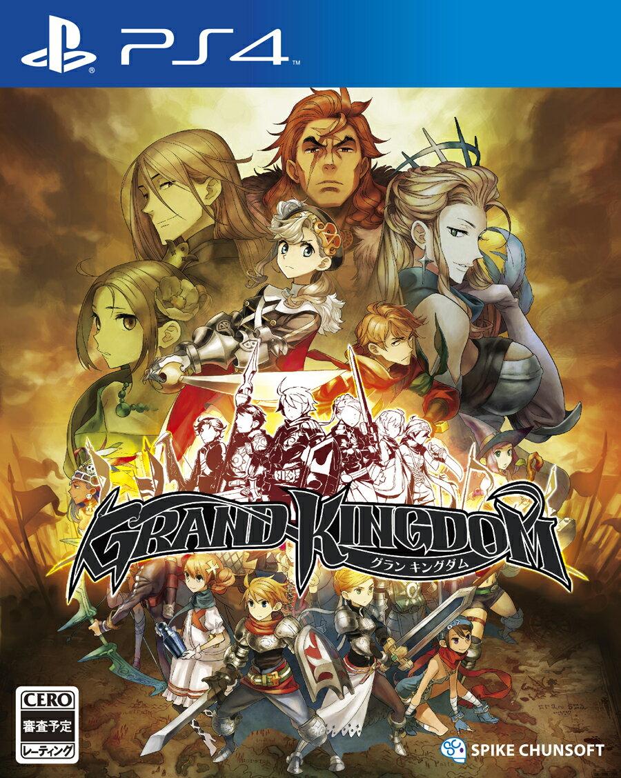 【予約】グランキングダム PS4版