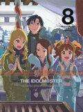 アイドルマスター 8【完全生産限定】(【Blu-ray】