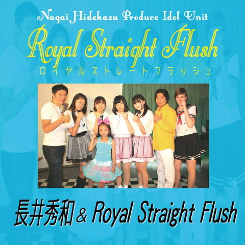 長井秀和 & Royal Straight Flush [ 長井秀和&Royal Straight Flush ]