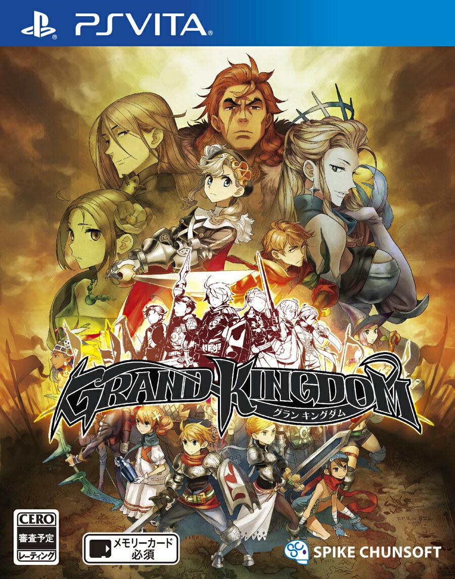 【予約】グランキングダム PS Vita版