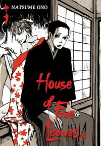 House_of_Five_Leaves��_Volume_1
