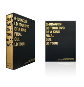 G-DRAGON WORLD TOUR DVD [ONE OF A KIND THE FINAL in SEOUL + WORLD TOUR]