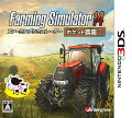 Farming Simulator 14 - ポケット農園 2 -