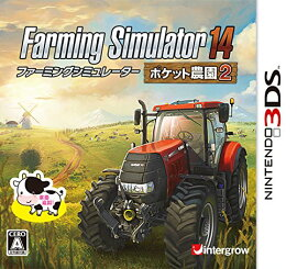 Farming Simulator 14 - �ݥ��å����� 2 -
