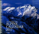 ��������2017 ALPINE CALENDAR