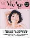 MyAge(vol.8(2016 春号))