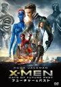 X-MEN:フューチャー&パスト [ ヒュー・ジャックマン ]