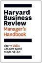 The Harvard Business Review Manager's Handbook: The 17 Skills Leaders Need to Stand Out [ Harvard Bu...