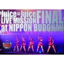 Juice=Juice LIVE MISSION FINAL at 日本武道館 [ Juice=Juice ]