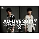 『アドリブ(AD-LIVE)2014』〜第5巻〜 [ 鈴村健一 ]