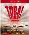 【コレクターズ・シネマブック】トラ・トラ・トラ!【初回生産限定】