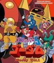 放送開始40周年記念企画 想い出のアニメライブラリー 第77集 ゴワッパー5ゴーダム Vol.1【Blu-ray】 [ 安原義人 ]
