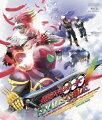 仮面ライダーOOO【Blu-ray】