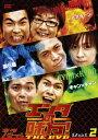エンタの味方!THE DVD ネタバトル2 [ ハマカーン ...