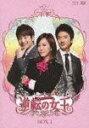 逆転の女王 ブルーレイ&DVD-BOX1 完全版【Blu-ray】 [ チョン・ジュノ ]