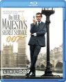 007/女王陛下の007【Blu-ray】