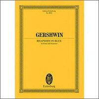 【輸入楽譜】ガーシュウィン, George: ラプソディ・イン・ブルー