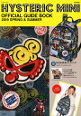 HYSTERIC MINI OFFICIAL GUIDE B...