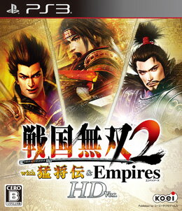 ���̵��2 with �Ծ��� & Empires HD Version �̾���