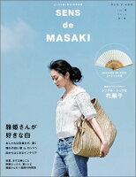 SENS de MASAKI(vol.4(2016 春/夏))