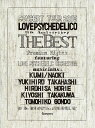 LOVE PSYCHEDELICO 15th ANNIVERSARY TOUR -THE BEST-