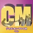 ���㥺������TV-CM �٥���