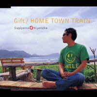 Gift��HOME_TOWN_TRAIN
