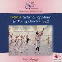 Maggyジーエスエムエイ セレクション オブ ミュージック フォー ヤング ダンサーズ ボリューム 2 マギー 発売日:2019年07月25日 予約締切日:2019年07月21日 GSMA SELECTION OF MUSIC FOR YOUNG DANCERS VOL.2 JAN:4988071012138 WWCCー7904 (有)ナミ・レコード (有)ナミ・レコード [Disc1] 『GSMA Selection of Music for Young Dancers Vol.2』/CD アーティスト:Maggy 曲目タイトル: 1. 白い花 (Barre) [2:17] 2. 白い花 (Barre) [2:17] 3. 私の彼氏 (Barre) [1:43] 4. 私の彼氏 (Barre) [1:43] 5. 「ドン・ジョバンニ」Mozartのお手をどうぞによる変奏曲 Op.2 (Barre) [1:20] 6. 「ドン・ジョバンニ」Mozartのお手をどうぞによる変奏曲 Op.2 (Barre) [1:20] 7.ワルツィング・マチルダ (Barre)[0:44] 8.ワルツィング・マチルダ (Barre)[0:44] 9. ストップタイム・ラグ (Barre) [0:49] 10. ストップタイム・ラグ (Barre) [0:49] 11. 平均律クラウヴィーア曲集第1巻より第2番プレリュード (Barre) [1:24] 12. 平均律クラウヴィーア曲集第1巻より第2番プレリュード (Barre) [1:24] 13. 懐かしい街並み (Barre) [2:11] 14. 懐かしい街並み (Barre) [2:11] 15. 「パリの生活」よりカンタン (Barre) [0:52] 16. 「パリの生活」よりカンタン (Barre) [0:52] 17. ミュージカル「エビータ」よりアルゼンチンよ泣かないで (Barre) [1:36] 18. ミュージカル「エビータ」よりアルゼンチンよ泣かないで (Barre) [1:36] 19. 即興円舞曲 S.213 (Barre) [0:48] 20. 即興円舞曲 S.213 (Barre) [0:48] 21. ピアノ協奏曲第1番第2楽章 Op.23 (Barre) [1:17] 22. ピアノ協奏曲第1番第2楽章 Op.23 (Barre) [1:17] 23.橋を渡れば (Barre)[0:45] 24.橋を渡れば (Barre)[0:45] 25. ダイイング・ポエット (Barre) [3:51] 26. オペラ「ラ・ボエーム」より私が街を歩けばームゼッタのワルツー (Centre) [1:19] 27.天国への階段 (Centre)[0:42] 28.口づけ (Centre)[0:43] 29. かざぐるま (Centre) [2:29] 30.「リーズの結婚」第1幕ファニー・エルスラー・パドドゥより導入 (Centre)[0:31] 31. エリート・シンコペーションズ (Centre) [1:37] 32. ヴァイオリン協奏曲第2番第3楽章ラ・カンパネラ Op.7 (Centre) [1:18] 33. 「レ・ランデブー」より男性ヴァリエーション (Centre) [1:17] 34. 木漏れ陽 ー新緑の輝きー (Centre) [2:30] 35. チャイコフスキー・パドドゥよりコーダ (Centre) [2:38] 36. 未来へ (Centre) [1:11] 37. 「白鳥の湖」第2幕よりオデットのヴァリエーション (Centre) [2:22] CD キッズ・ファミリー 教材
