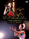"""Lia COLLECTION LIVE """"THE LIMITED"""" at Zepp Tokyo 2007.9.17 [ Lia ]"""