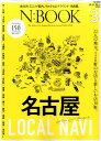 N:BOOK(vol.3)
