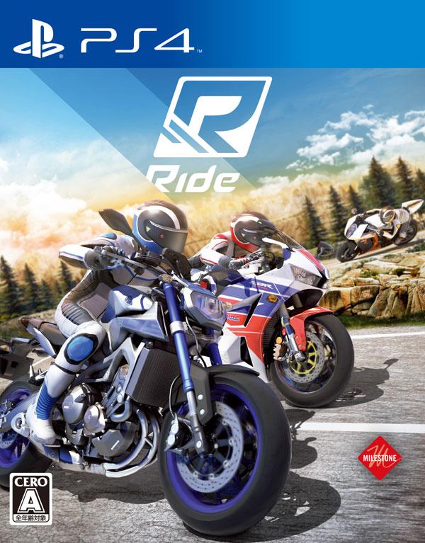 RIDE PS4版