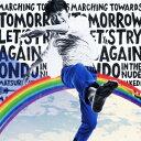 """明日へのマーチ/Let's try again〜kuwata keisuke ver.〜/ハダカ DE 音頭 〜祭りだ!! Naked〜(初回完全生産限定盤 """"明日へのレインボータオル""""封入スペシャル仕様) [ 桑田佳祐 ]"""
