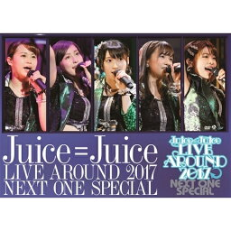 <strong>Juice=Juice</strong> LIVE AROUND 2017 〜NEXT ONE SPECIAL〜 [ <strong>Juice=Juice</strong> ]