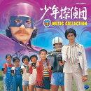 ��ǯõ����(BD7) MUSIC COLLECTION