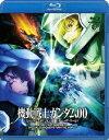機動戦士ガンダム00 スペシャルエディション3 リターン・ザ・ワールド【Blu-ray】 [ 宮野真守 ]
