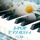J-POP �ԥ��Υ��ǥ�