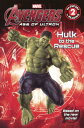 Avengers: Age of Ultron: Hulk to the Rescue AVENGERS BOUND FOR SCHOOLS & (Passport to Reading Level 2) [ Marvel ]