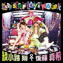 Non stop love 夜露死苦!!(CD+DVD) [ 綾小路翔<愛愛