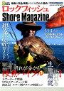 ロックフィッシュShore Magazine [ ソルト&ストリーム編集部 ]