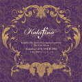Kalafina 8th Anniversary Special products The Live Album 「Kalafina LIVE TOUR 2014」 at 東京国際フォーラム ホールA