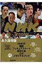 NHK杯国際フィギュアスケート競技大会公式メモリアルブック [ NHK出版 ]