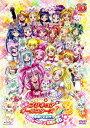 映画プリキュアオールスターズDX3 未来にとどけ!世界をつなぐ☆虹色の花 【通常版】 [ 小清水亜美