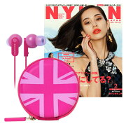 NYLON JAPAN PREMIUM SET VOL.4��ZUMREED ����ե����դ��ʥԥ󥯡�
