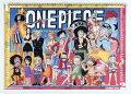 コミックカレンダー2015『ONE PIECE』(壁掛け型)