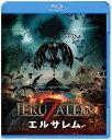 エルサレム ブルーレイ&DVDセット(2枚組)【Blu-ray】 [ ヤエル・グロブグラス ]